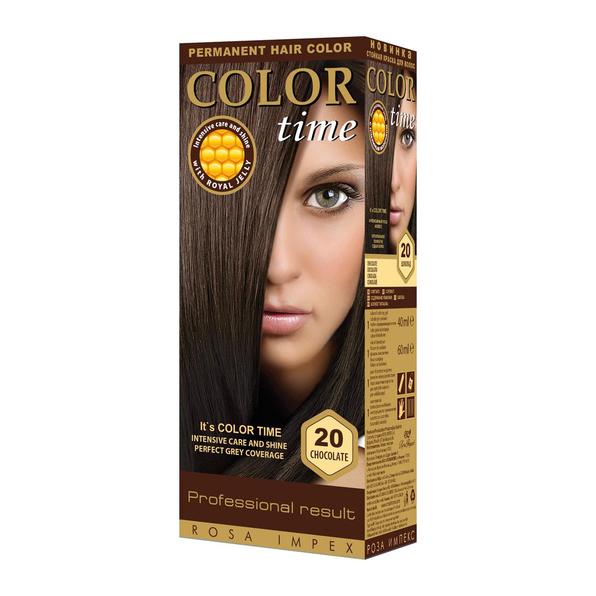COLOR TIME 20 ČOKOLADA  boja za kosu