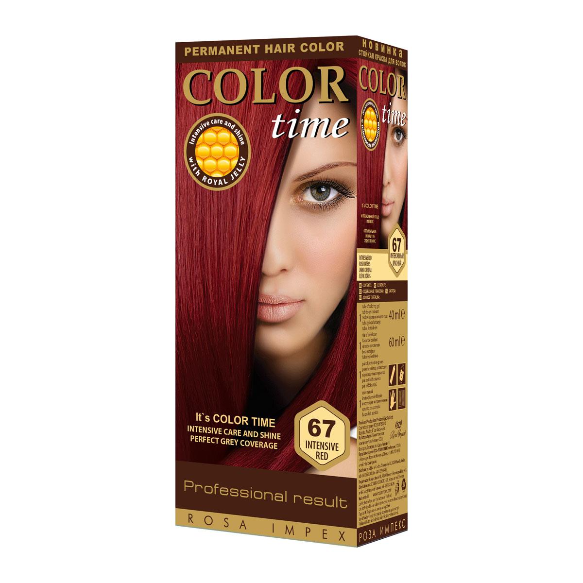 COLOR TIME 67 INT. CRVENA boja za kosu