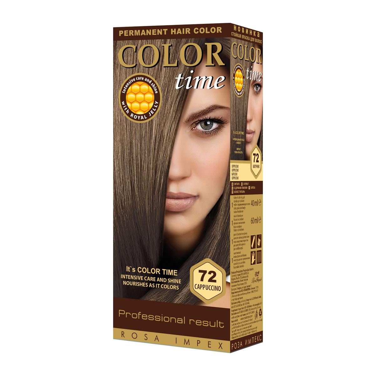 COLOR TIME 72 KAPUĆINO boja za kosu