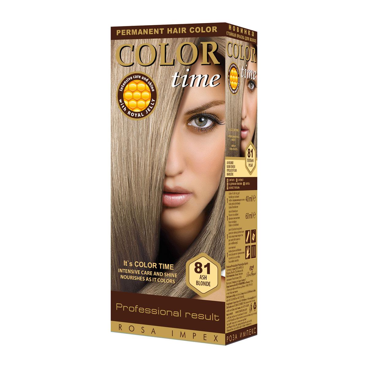 COLOR TIME 81 PEP. PLAVA boja za kosu