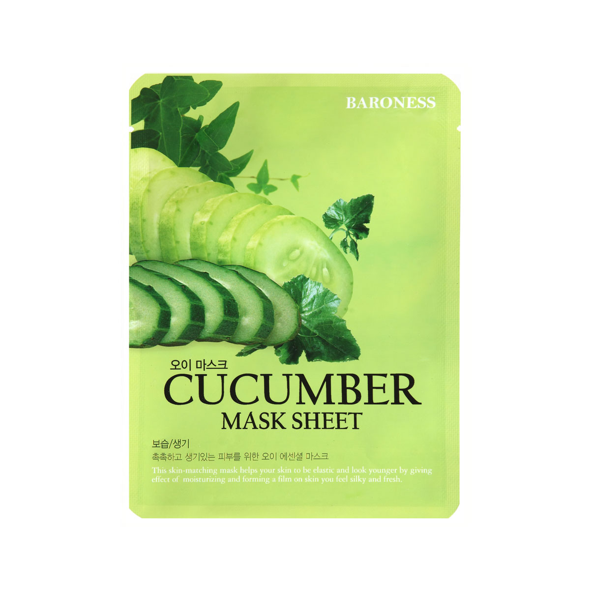 BARONESS MASK SHEET CUCUMBER