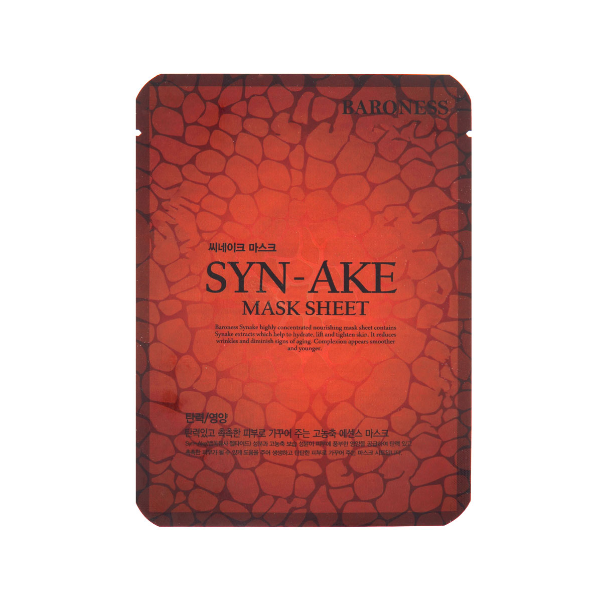 BARONESS MASK SHEET SYN-AKE