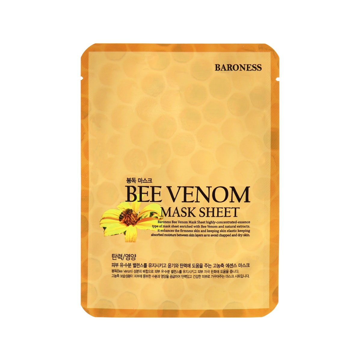 BARONESS MASK SHEET BEE VENOM