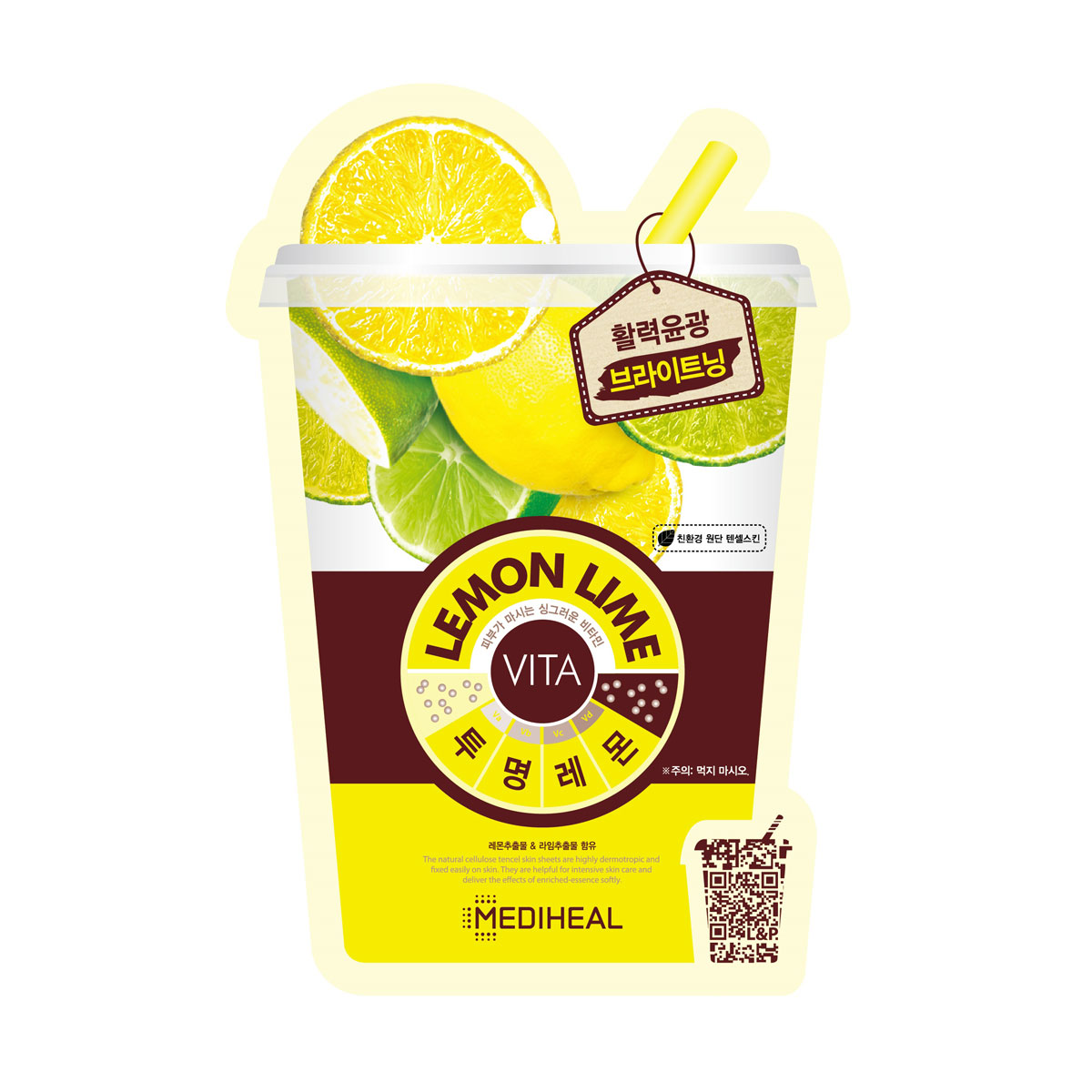 Mediheal Vita Mask Lemonlime