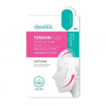 Mediheal Tension Flex Soothing Mask