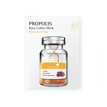 Pureheals Propolis Rose Callus Mask 25gr
