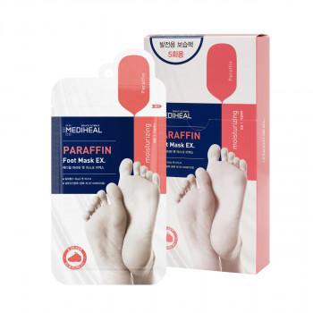 Mediheal Paraffin Foot Mask EX.