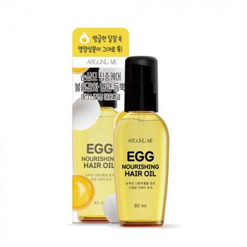 Around me EGG ulje za kosu na bazi jaja