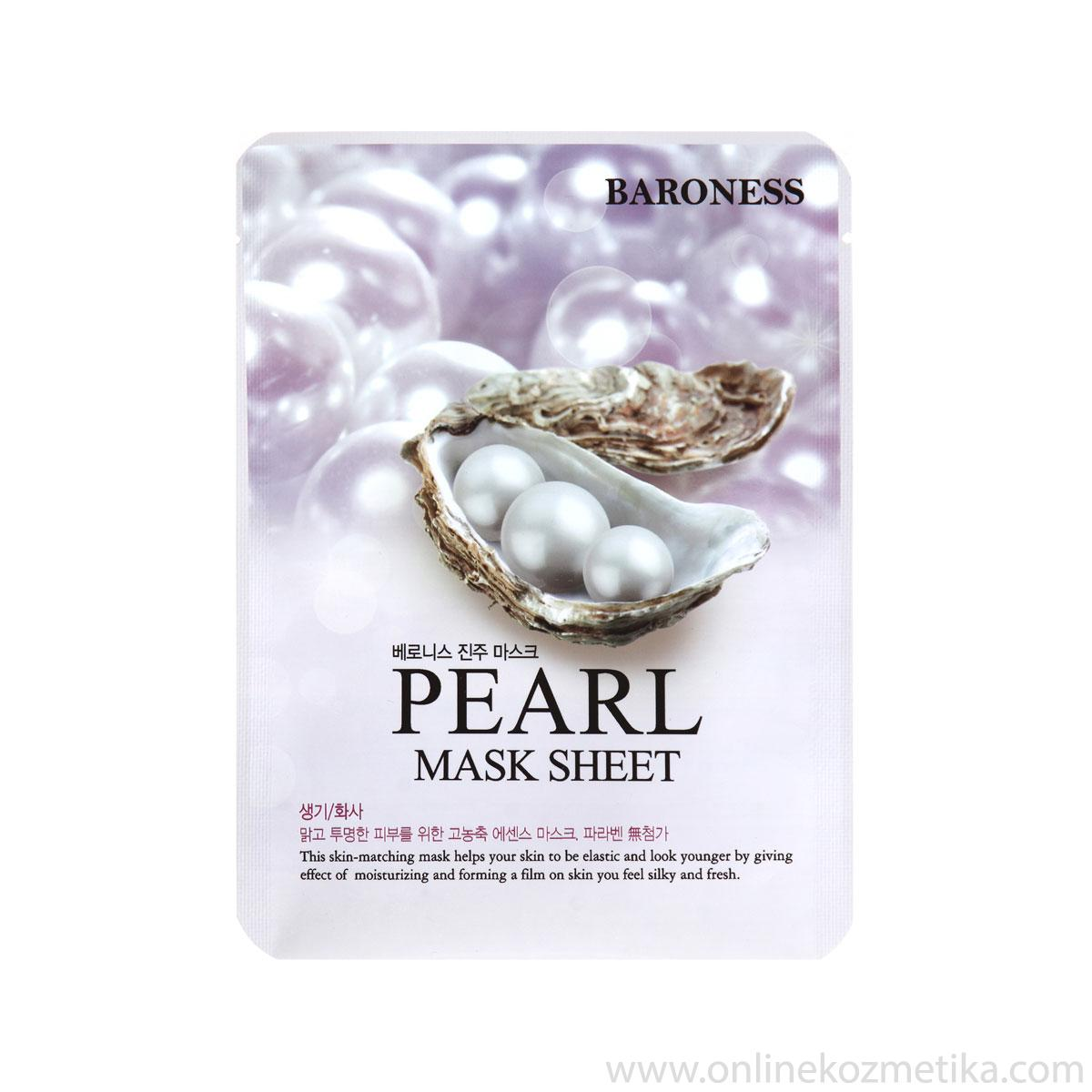 BARONESS MASK SHEET PEARL